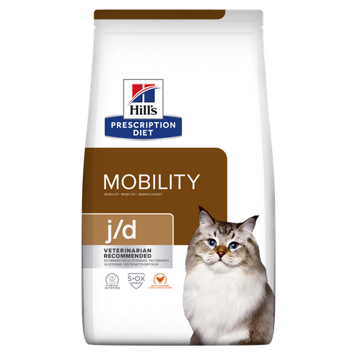 Coupons For Science Diet Dry Cat Food