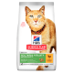 sp-feline-science-plan-adult-7-plus-youthful-vitality-chicken-with-rice-dry